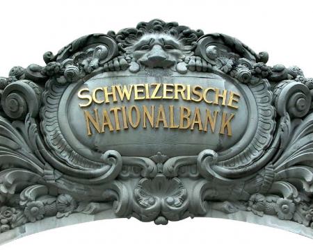 Швейцарские банки